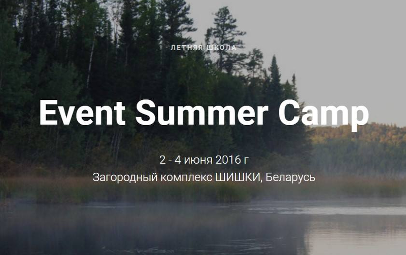 Events Summer Camp